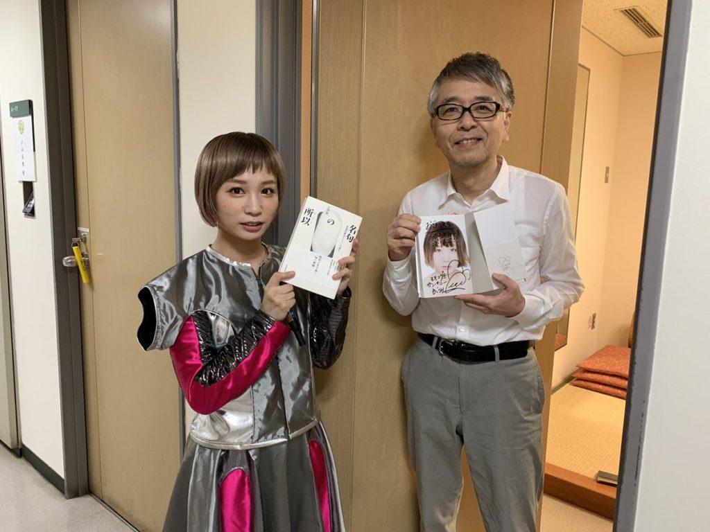 モモコグミカンパニーNHK俳句出演