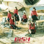 BiSH-Here's looking at you,kid.-歌詞