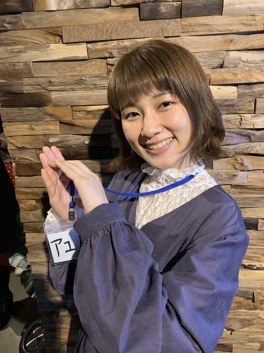 アユノ・B