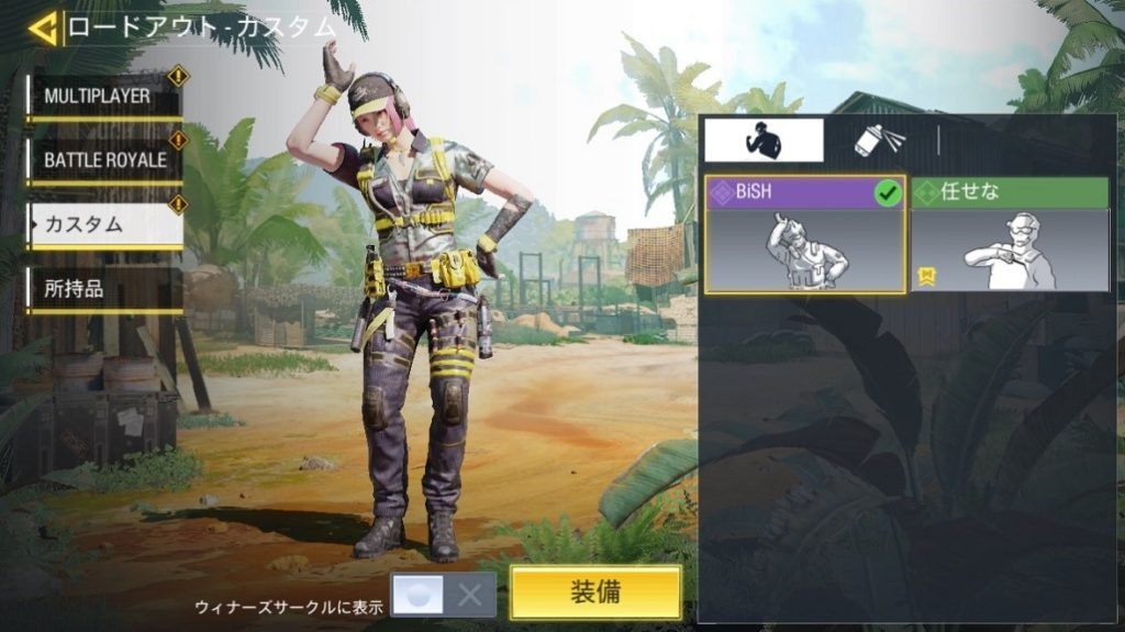 『Call of Duty:Mobile』BiSHポーズ  引用元:https://getnews.jp/archives/2817967