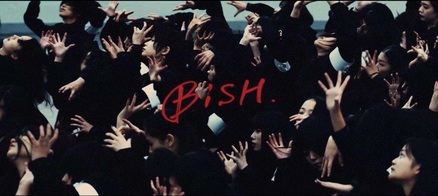 Bish 動画 アメトーク