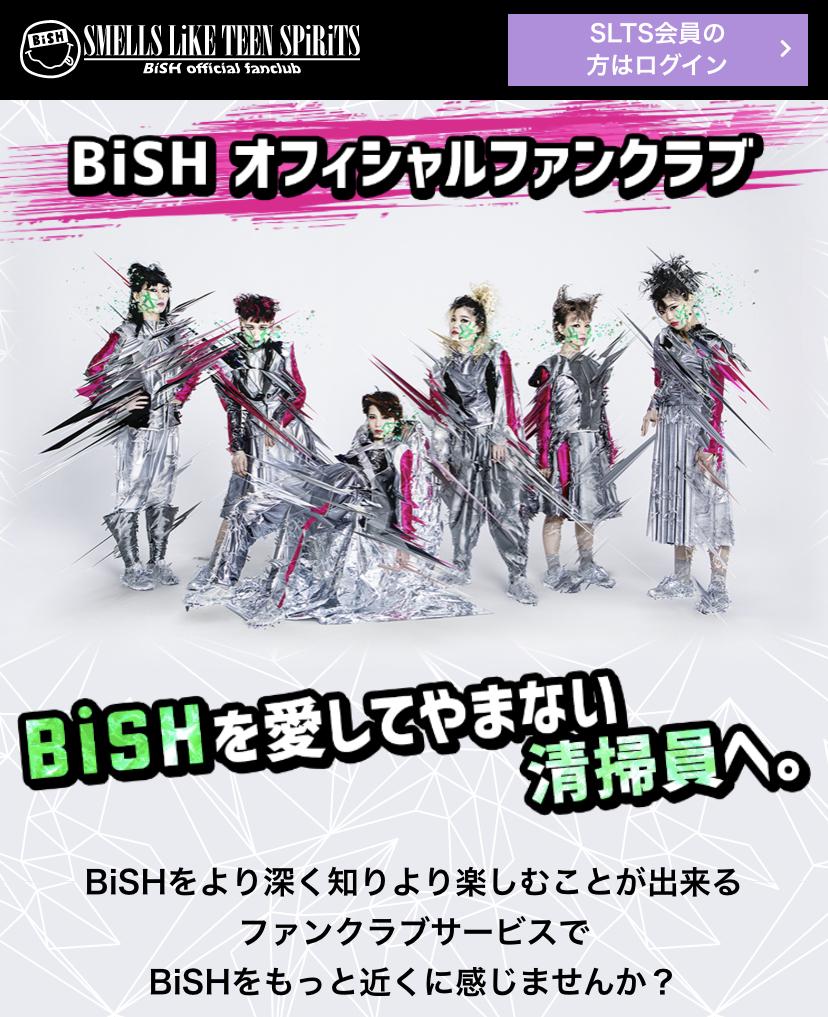 BiSH FC