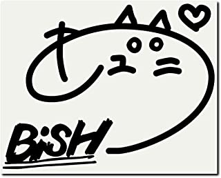 アユニ・Dサイン