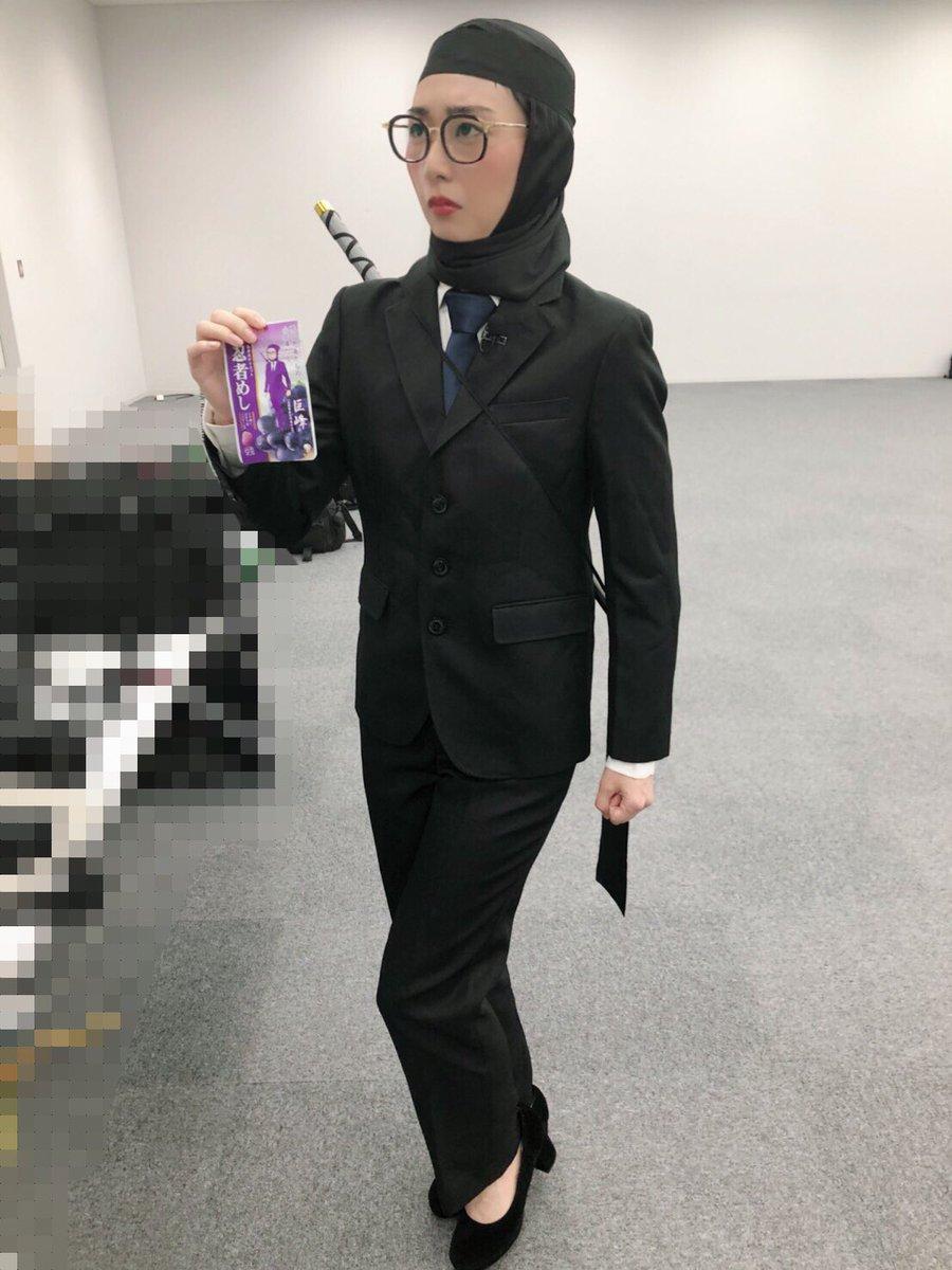 ハシヤスメ・アツコ 忍者