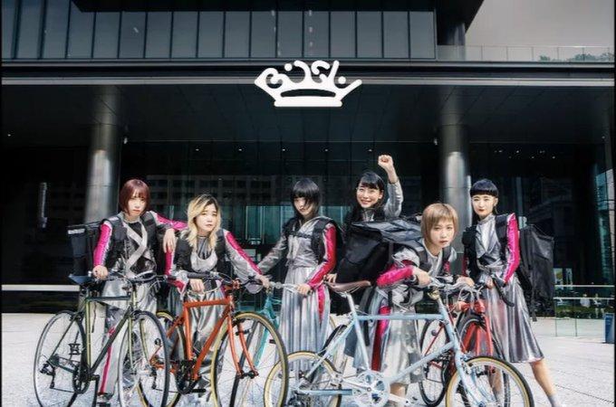 BiSH 自転車 avex本社前