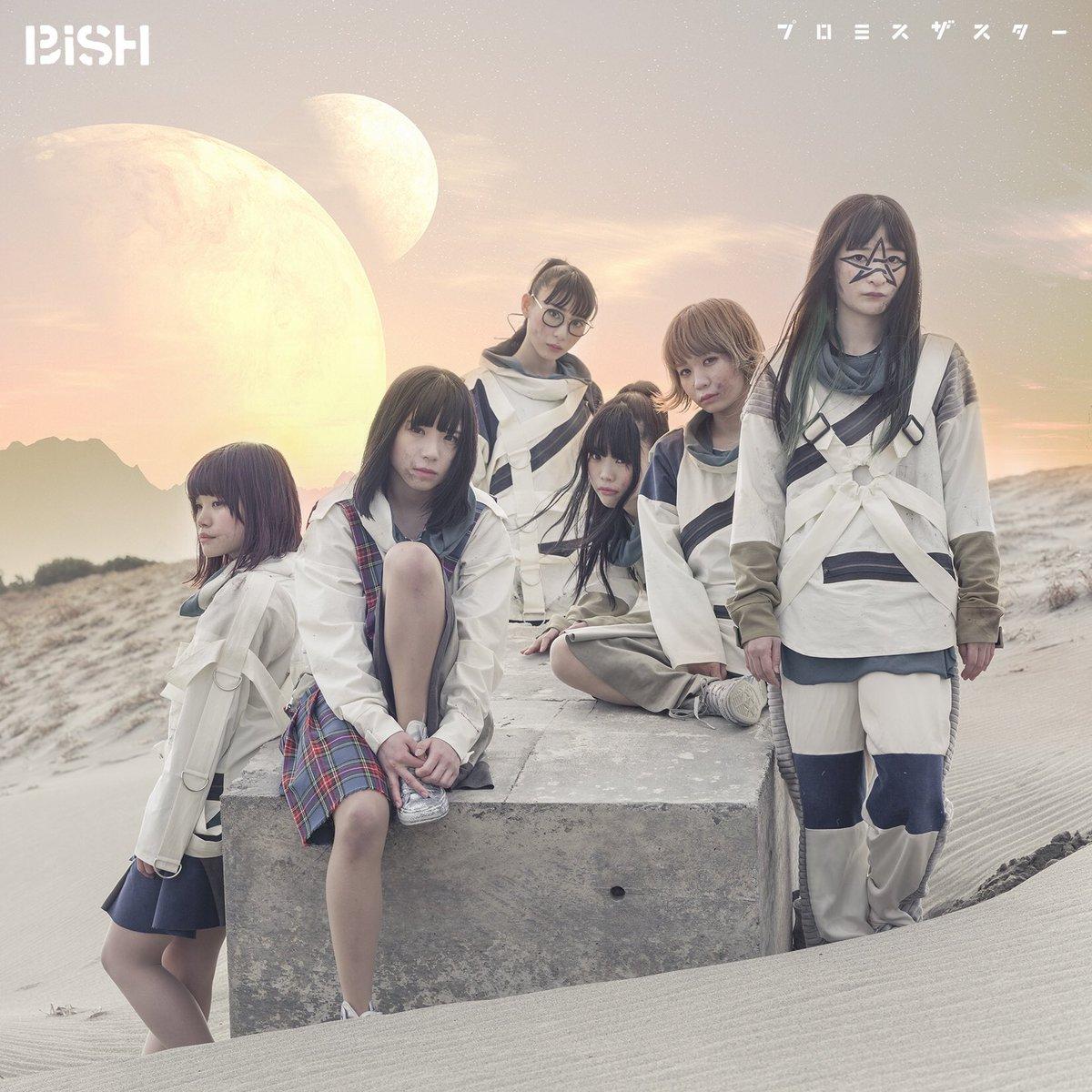 BiSHメジャー2ndシングル「プロミスザスター」Official Trailer映像&アートワーク公開!