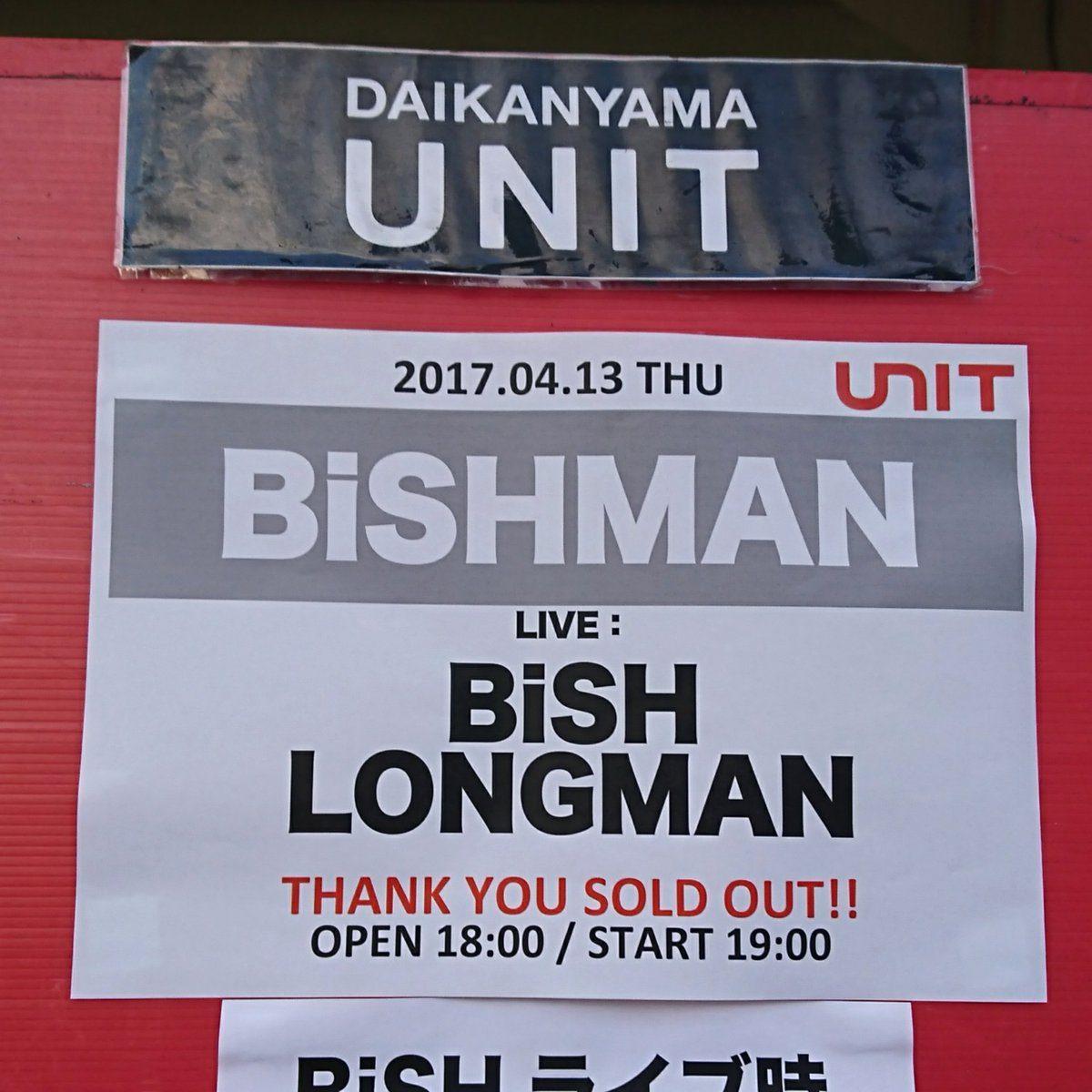 BiSHMAN in 代官山UNIT~BiSH&LONGMAN初タイバンコラボ実現!