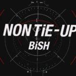 【地上波NG!?】BiSH「NON TiE-UP」のMVと歌詞がエグすぎる件!!