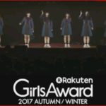 BiSHが東京ガールズアワード2017(ガルアワ)で大勝利!!