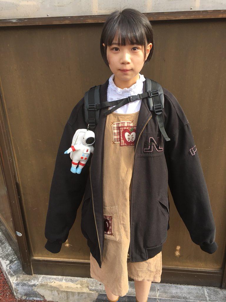 アユナ・C2