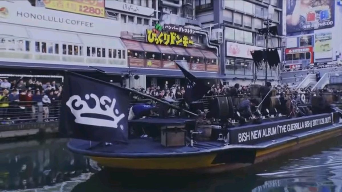 BiSHの大阪ゲリラライブ【THE GUERRiLLA BiSH】が予想以上にすごかった!