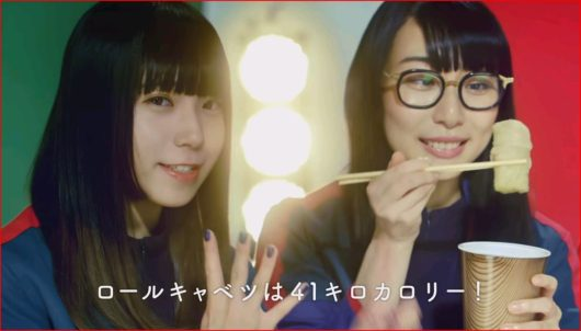 ハシヤスメ・アツコとおでん2