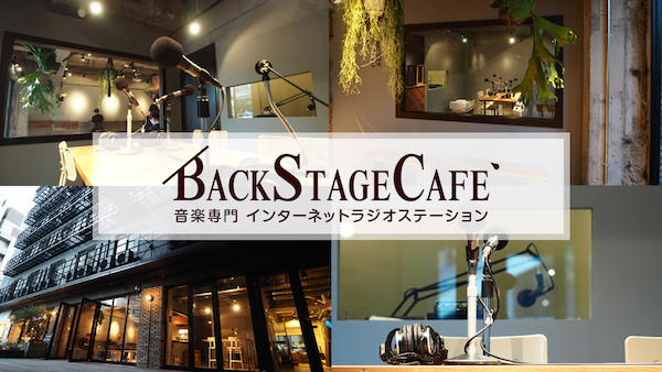 Backstage Cafe Radio