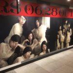 渋谷駅をBiSHの幕張ワンマン巨大広告が盛大にジャック!