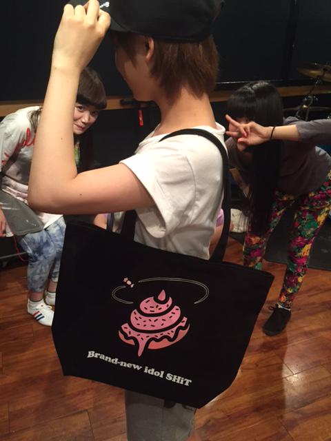 2015年5月15日 う○こバッグ
