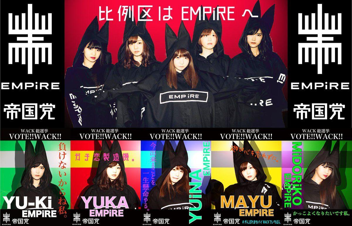 WACK総選挙ポスター~EMPiRE&その他編~