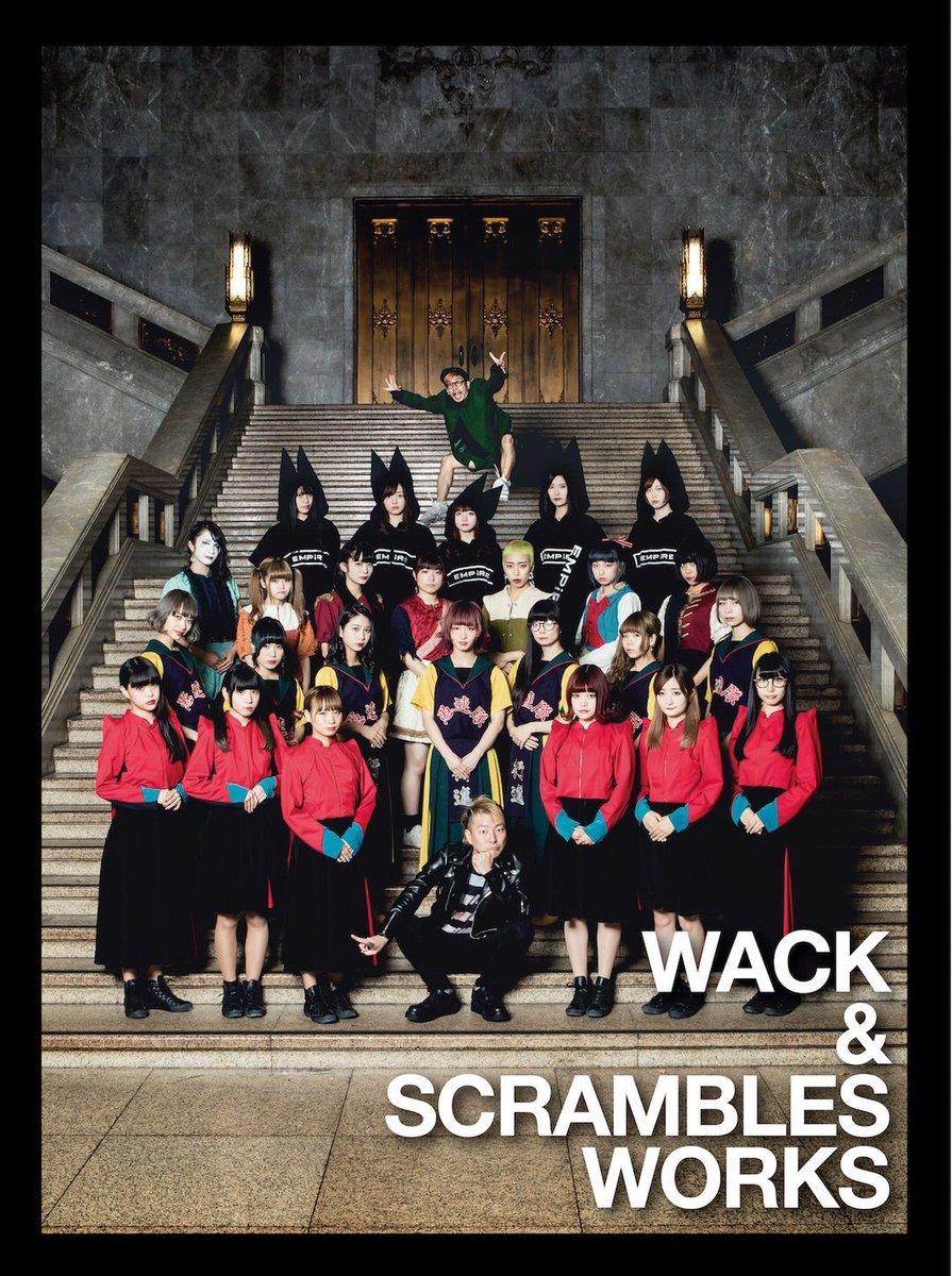 WACK & SCRAMBLES WORKS