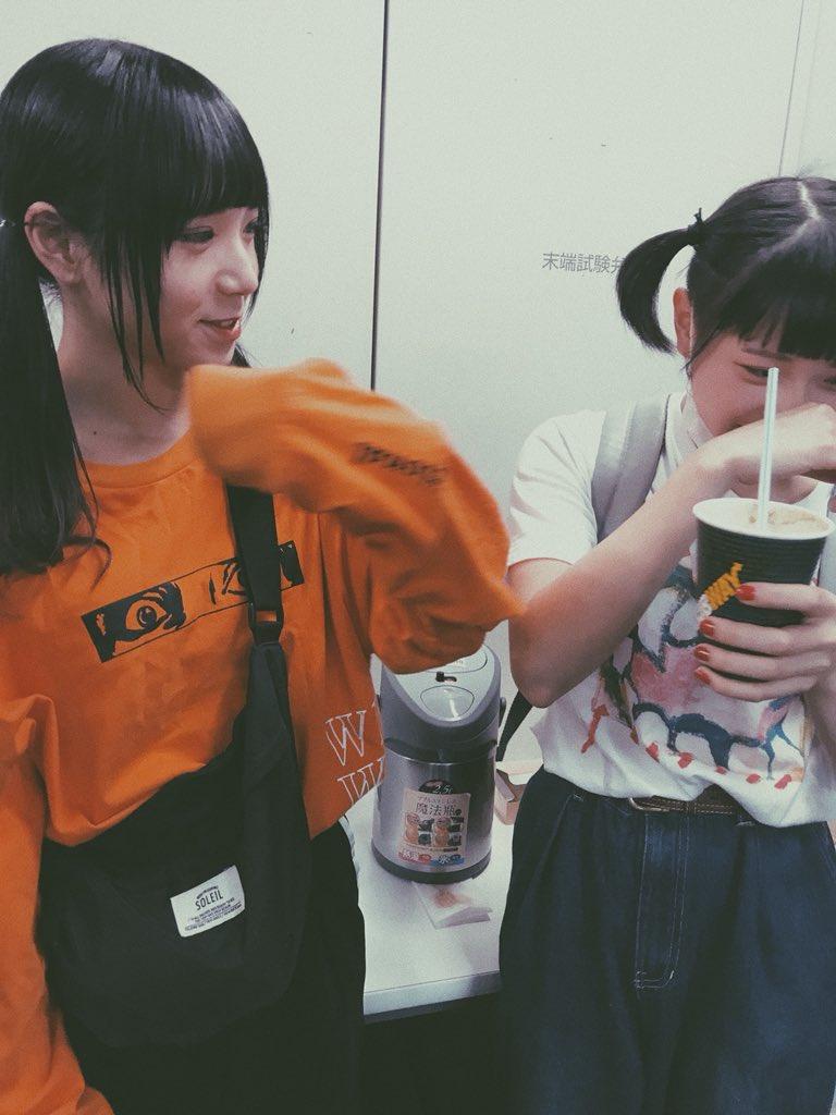 アユニ・Dとアユナ・C 2