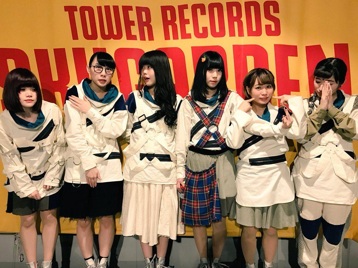 3/25 BiSH リリイベ@渋谷まとめ【アイナ使用のトリートメント判明!】