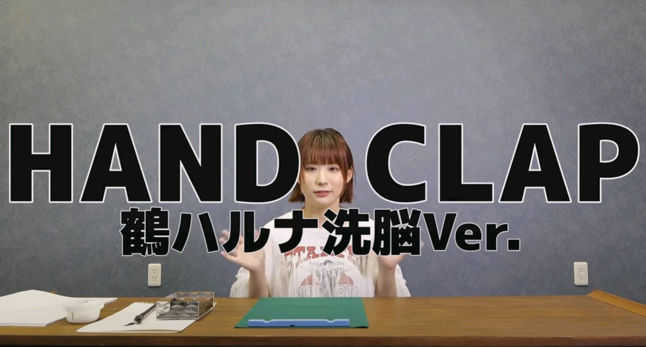 鶴ハルナYouTuberデビュー
