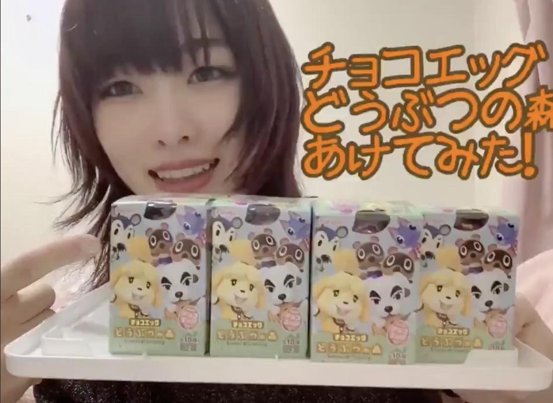 ユメノユアチョコエッグ「どうぶつの森」開封動画