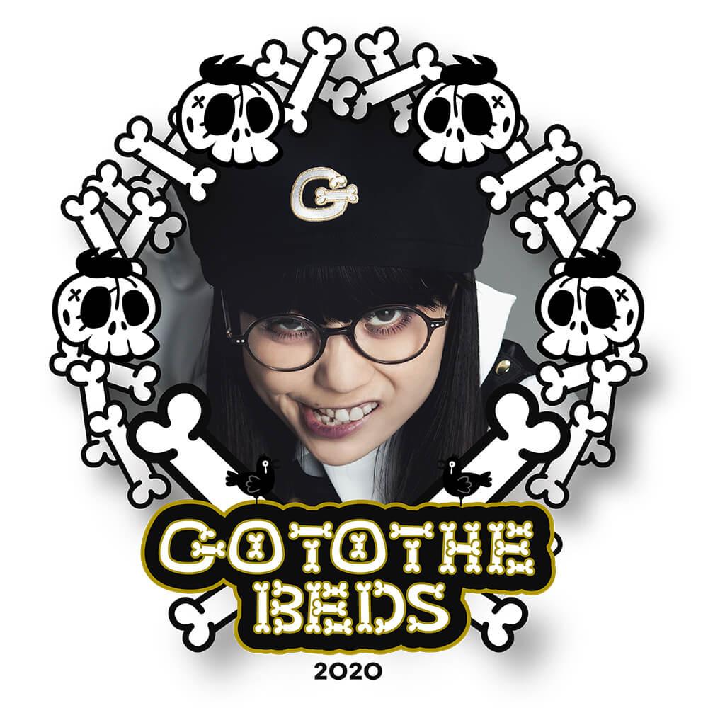 ユイ・ガ・ドクソン