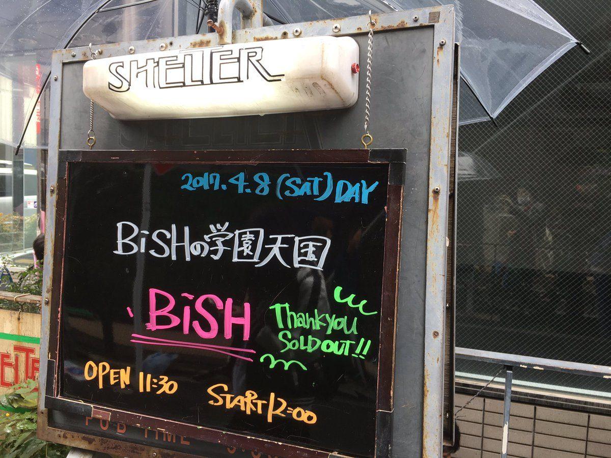 BiSH学園天国-中学高校生限定ライブ-の画像やセトリ【まとめ】