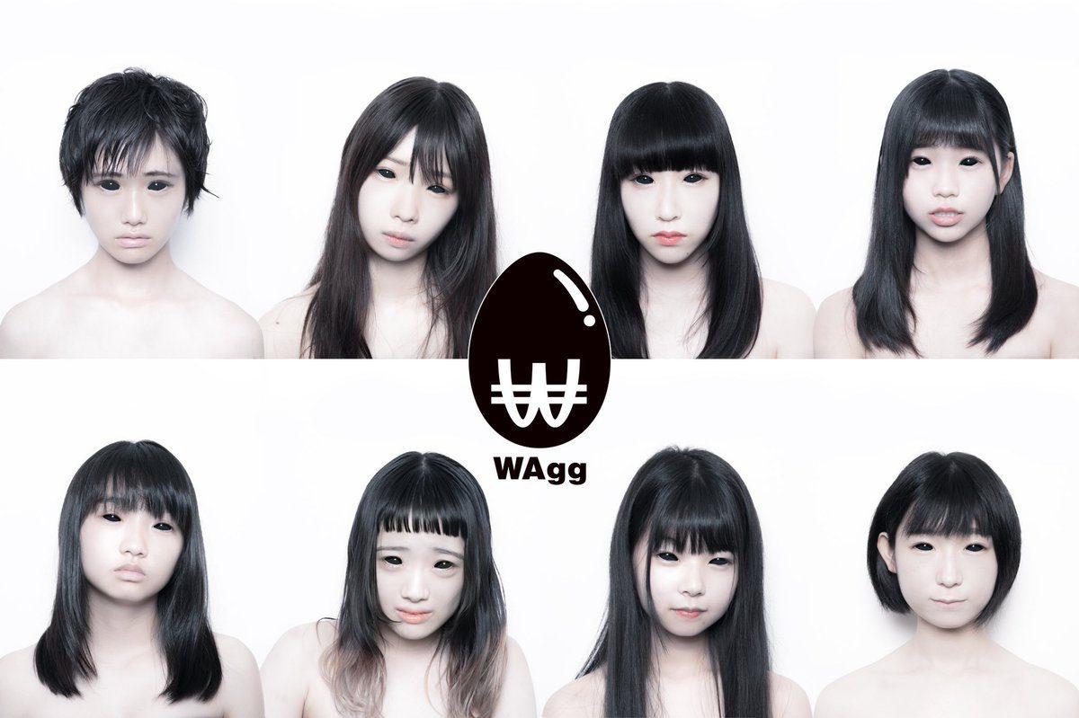 WAgg全員