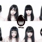 【WACK】WAggメンバー名前早見表で顔と名前を覚えよう!
