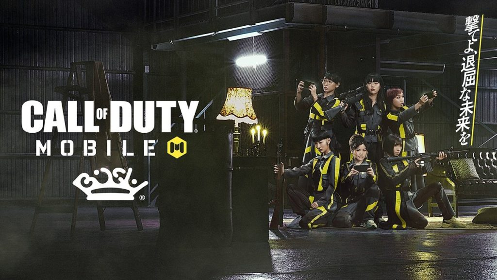 『Call of Duty:Mobile』&BiSH