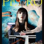 アユニ・Dソロ企画PEDRO「zoozoosea」の歌詞とその中身を解説します!