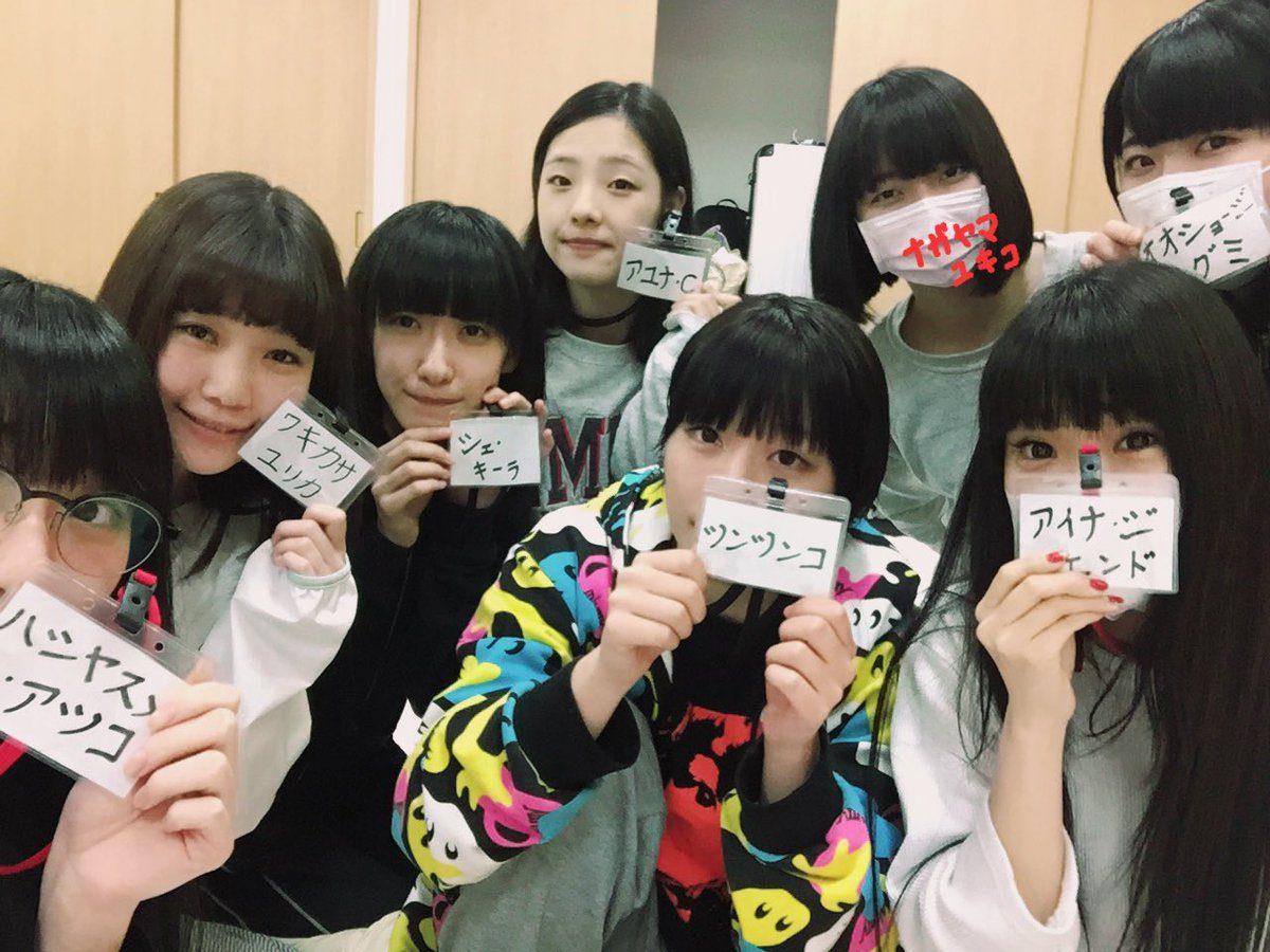 WACKオーディション BiSHオーケストラ奪われる!!脱落者も続々!