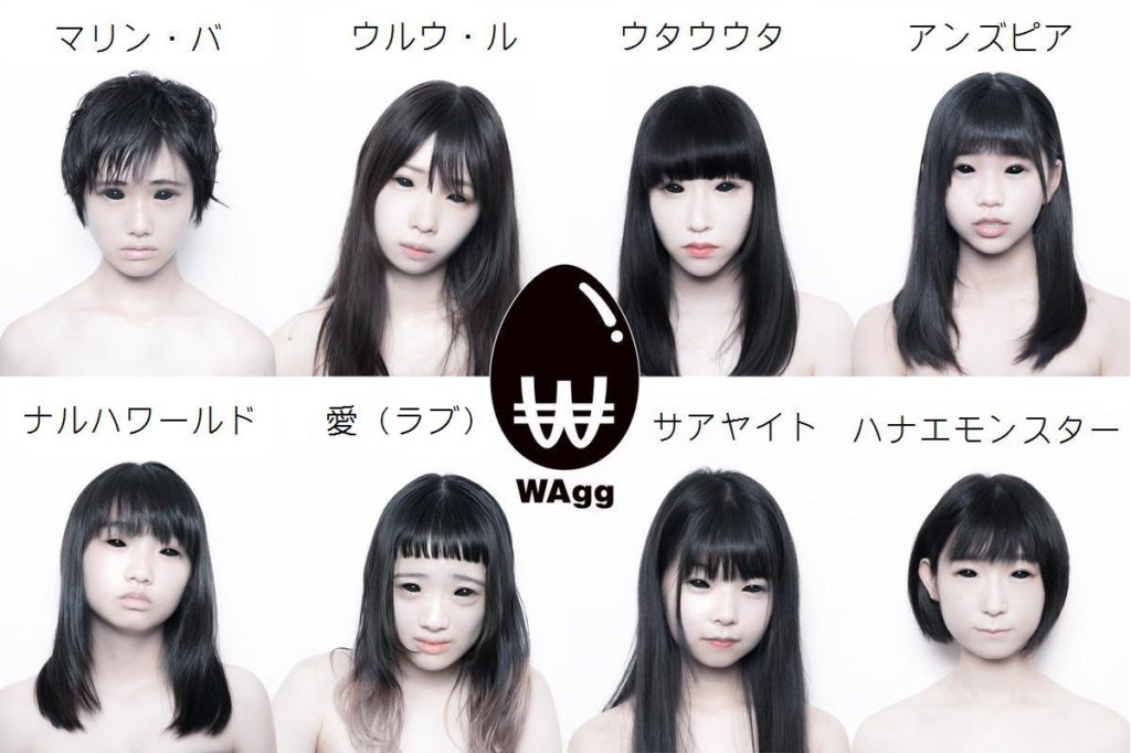 WAgg 名前入り