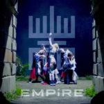 「EMPiRE originals」MV公開!覚醒したメンバーと歌詞が気になる!