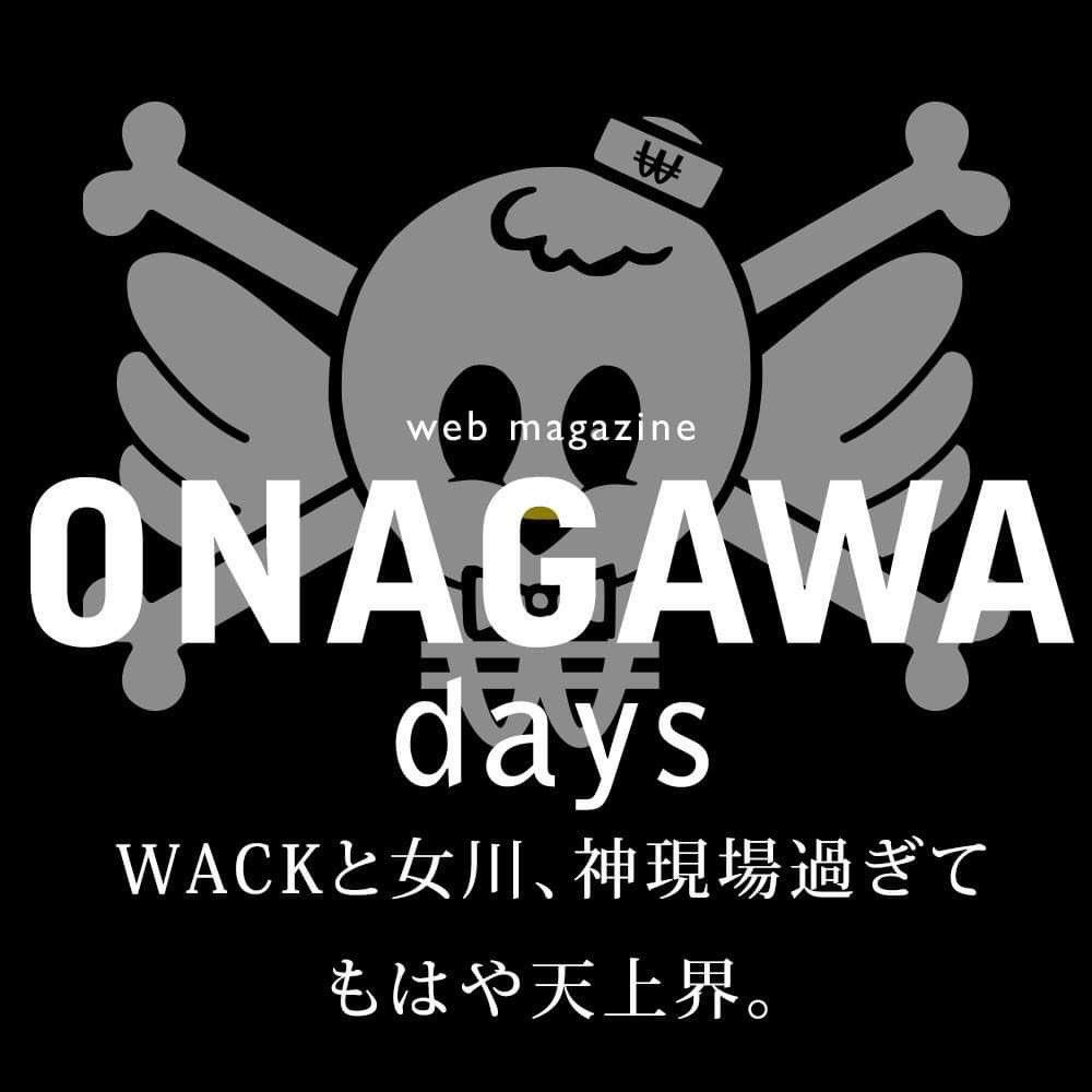 ONAGAWACK2020
