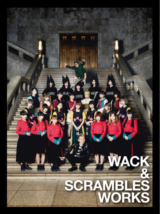 wack-all